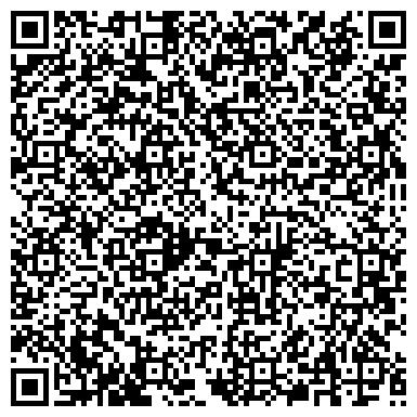 QR-код с контактной информацией организации Shan Trans Logistics (Шан Транс Логистикс), ТОО