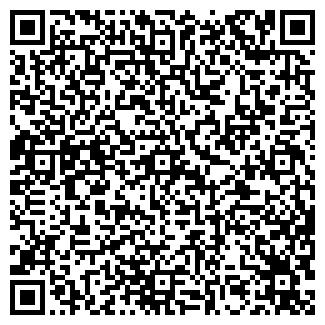 QR-код с контактной информацией организации DAMU Customs, ТОО