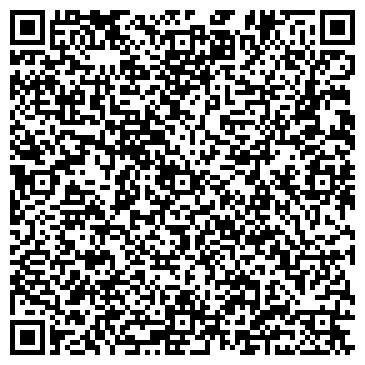 QR-код с контактной информацией организации DanKo Commerce(ДанКо Коммерция), ТОО
