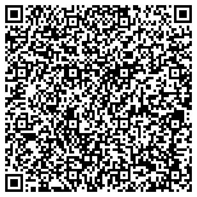 QR-код с контактной информацией организации Usko International (Юско интернейшнл), ТОО
