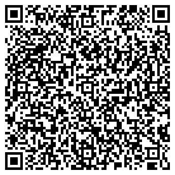 QR-код с контактной информацией организации Мульти Транс, ТОО