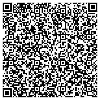 QR-код с контактной информацией организации Bahyt Petrol Group (Бахыт Петрол Групп), ТОО