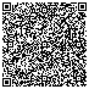 QR-код с контактной информацией организации АзияГаз NG (Азия Газ Эн Джи), ТОО