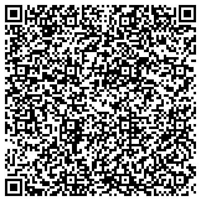 QR-код с контактной информацией организации Центр стандартизации и сертификации, ТОО