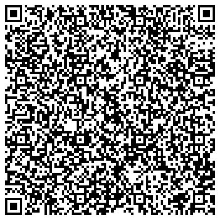 QR-код с контактной информацией организации Smarte Logistiks (Смарт Логистикc), ТОО