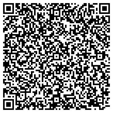 QR-код с контактной информацией организации Кит, транспортная компания, ТОО