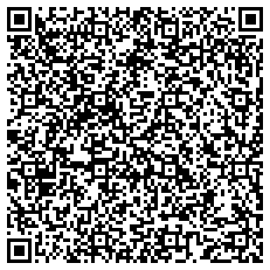 QR-код с контактной информацией организации ER-EN LOGISTICS (Ер-ен логистикс), ТОО