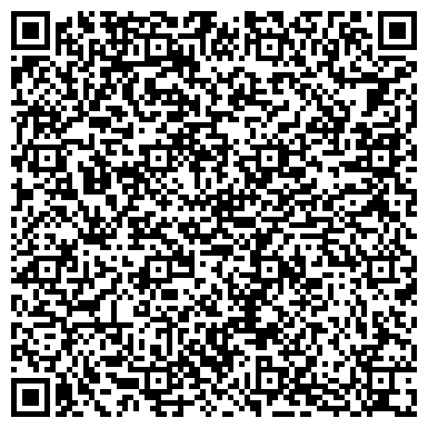 QR-код с контактной информацией организации C.Spaarmann Kazakhstan (Cи.Спаарманн), ТОО