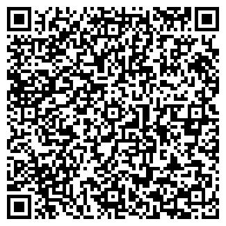 QR-код с контактной информацией организации Wymar, ООО