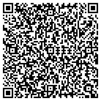QR-код с контактной информацией организации Алимма, ЧУП