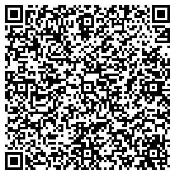 QR-код с контактной информацией организации Оста, ООО
