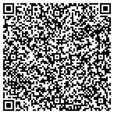QR-код с контактной информацией организации Лидер Компани, ООО