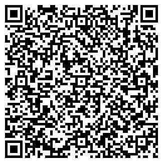 QR-код с контактной информацией организации Унихаус, ЧП