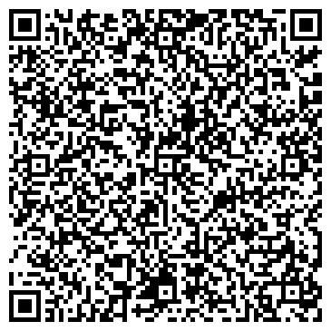 QR-код с контактной информацией организации Комфорт Сервис Запорожье,ЧП