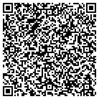 QR-код с контактной информацией организации Викна Рем Сервис, ЧП