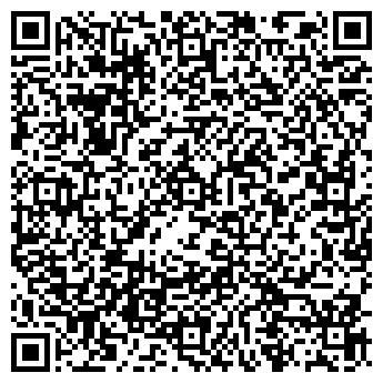 QR-код с контактной информацией организации Интер окна, ЧП
