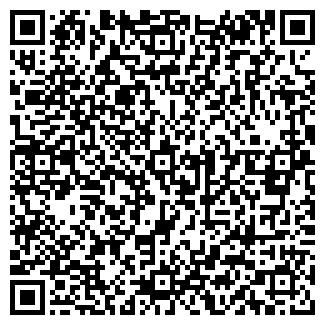QR-код с контактной информацией организации Серков, ЧП
