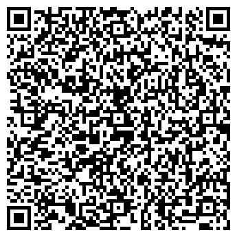QR-код с контактной информацией организации Викс ТМ, ЧП