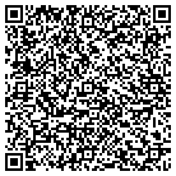 QR-код с контактной информацией организации Ремонт Окна, СПД