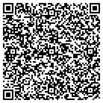 QR-код с контактной информацией организации Виконт, ЧП