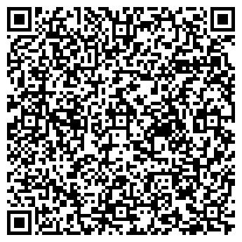 QR-код с контактной информацией организации Постройка, Компания