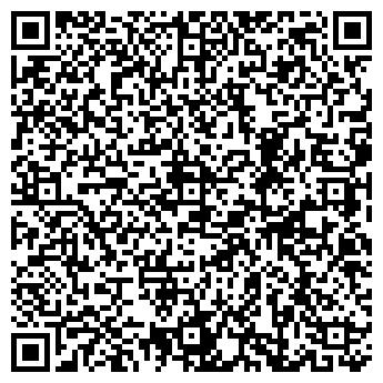 QR-код с контактной информацией организации UPGplast, ООО