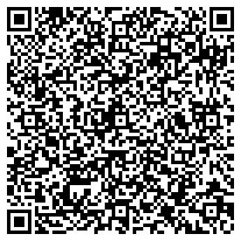 QR-код с контактной информацией организации Дом комфорта, ЧП