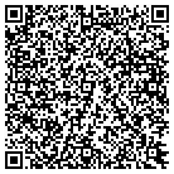 QR-код с контактной информацией организации Ерчик и партнеры, ООО