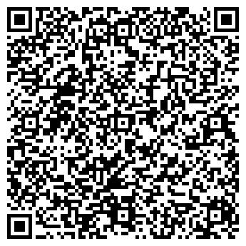 QR-код с контактной информацией организации Дом Ремонт, ЧП