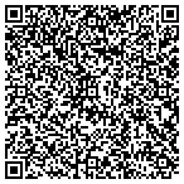 QR-код с контактной информацией организации Уют в доме, ЧП