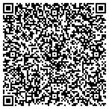 QR-код с контактной информацией организации Олгеан, ЧП