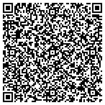 QR-код с контактной информацией организации Стеклобойзаготовка, КО