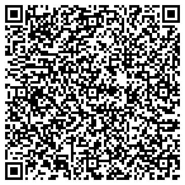 QR-код с контактной информацией организации Дивитэя, ООО