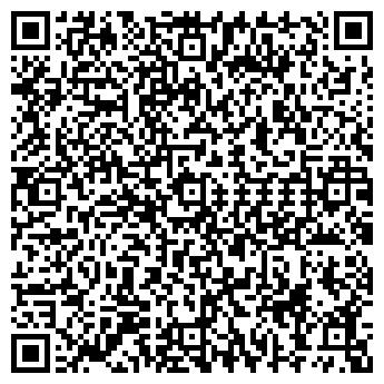 QR-код с контактной информацией организации Квин Свиг, ООО