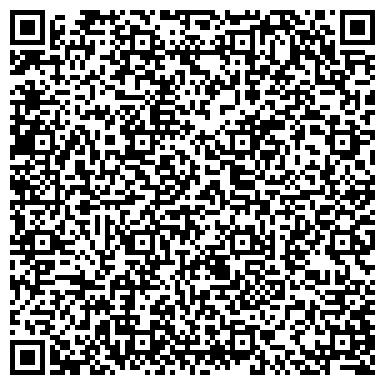QR-код с контактной информацией организации А.С.Д. Энерго, ООО (A.S.D.Energo)