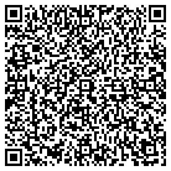 QR-код с контактной информацией организации УПТК, ТОО