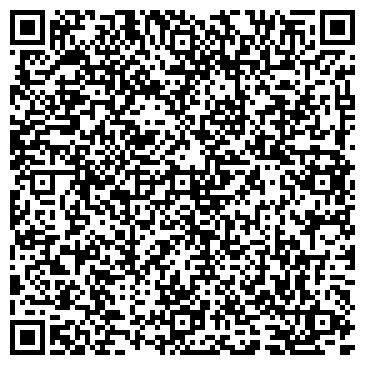 QR-код с контактной информацией организации Project Style (Проджект стайл), ТОО