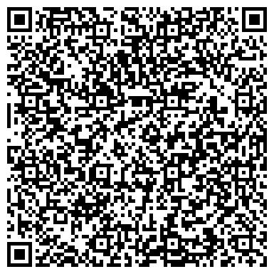 QR-код с контактной информацией организации Апика, ТОО