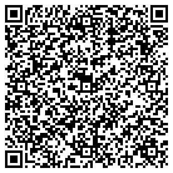 """QR-код с контактной информацией организации ООО """"СИГНУР"""""""