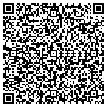 QR-код с контактной информацией организации Сервис- окна