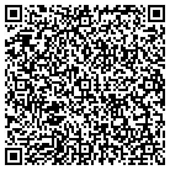 QR-код с контактной информацией организации Реал-Пласт, ТОО