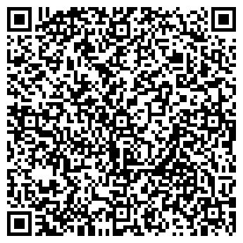 QR-код с контактной информацией организации Устар-Ко, ТОО