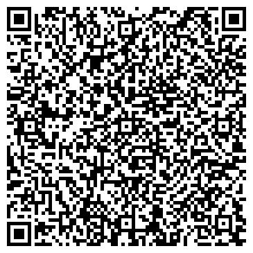 QR-код с контактной информацией организации Азия Плюс ЭК, ТОО