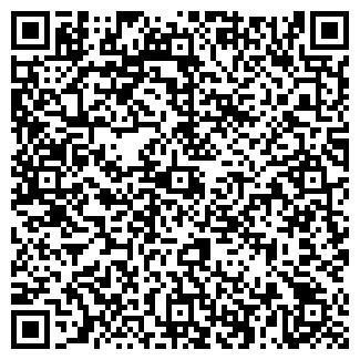 QR-код с контактной информацией организации Пластокно, ТОО