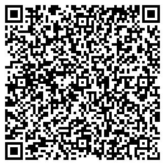 QR-код с контактной информацией организации Нурлан, ИП