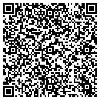 QR-код с контактной информацией организации ВекторСК,ТОО