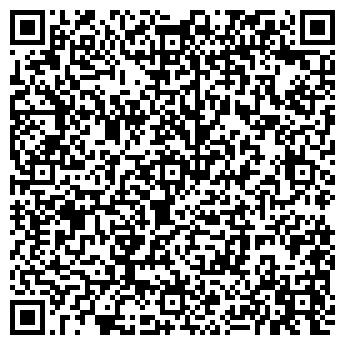 QR-код с контактной информацией организации ИП МетаРода
