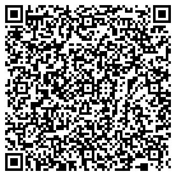 QR-код с контактной информацией организации Цигипа С.Р., СПД