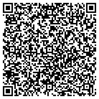 QR-код с контактной информацией организации Сервис-центр замков, ЧП