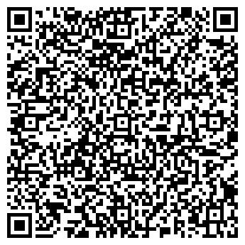 QR-код с контактной информацией организации О Д И, ООО